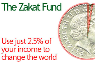 20090825084907--The Zakat Fund