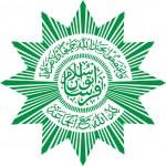 logo-persis-green3--persttuanislam.wordpress.com